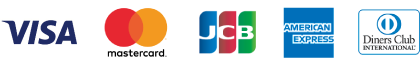 VISA、mastercard、JCB、AMERICAN EXPRESS、Diners Club